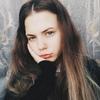 Валерия, 18, г.Томск