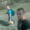 Саня, 23, г.Чернигов