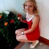 Света, 24, г.Донецк