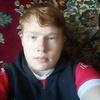Саша, 17, г.Черновцы