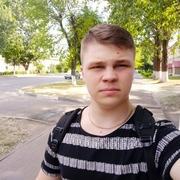 саша 21 Минск