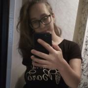 Александра, 19, г.Анапа