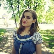 Анастасия, 20, г.Великий Новгород (Новгород)