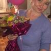 Катерина, 35, г.Ижевск