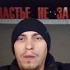 Гоша, 32, г.Нижний Новгород