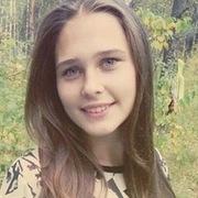 Ольга, 24, г.Семей