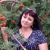 Екатерина, 41, г.Красноярск