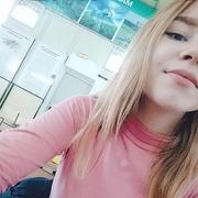София, 21, г.Славянск-на-Кубани