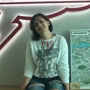 Александра 44 Екатеринбург