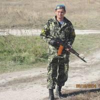 Віктор, 32 роки, Телець, Львів