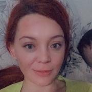 Лилия, 29, г.Курган