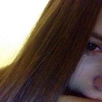 Tamila, 22 года, Овен, Грозный