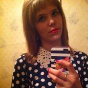 Лида 26 лет (Рыбы) хочет познакомиться в Малоархангельске