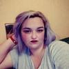 Кристина, 28, Костянтинівка