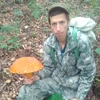 Вячеслав, 21, г.Уссурийск