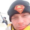 Андрей, 36, г.Северодвинск