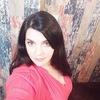 Татьяна, 39, г.Гомель