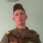 Сергей, 25, г.Волгореченск