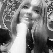 Илона, 16, г.Одесса
