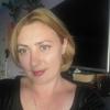 Ines, 36, г.Murcia