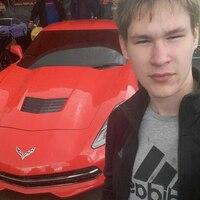 Глеб, 22 года, Близнецы, Иркутск