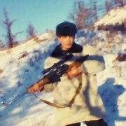 Сергей, 23, г.Кяхта