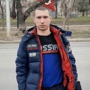 слава 33 Красноярск