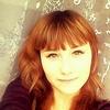 Диана, 19, г.Волчанск