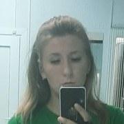 Алла 24 года (Дева) Бобруйск