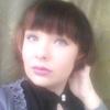 Фрида, 22, г.Нижний Тагил
