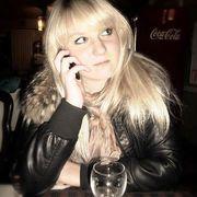 Алина, 27, г.Ленск