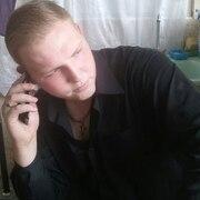 Святослав, 24, г.Семилуки