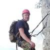 Valeriy, 49, Simferopol
