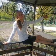 ольга, 24, г.Мариинск