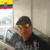 joseph, 40, г.Риобамба