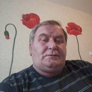 Гела 53 Москва