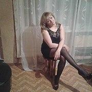 Анастасия 36 Тулун