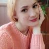 Anastasiya, 33, Bakhmach