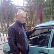 Знакомства в Зубцове с пользователем Александр 32 года (Козерог)