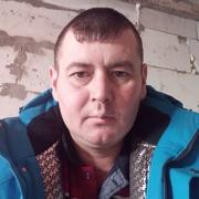 Денис 142 34 Кемерово
