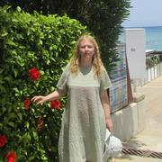 Анастасия 32 года (Рак) Ставрополь
