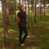 Ольга, 27, г.Нерчинский Завод