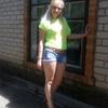 Ирма, 36, г.Апостолово