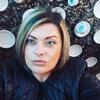 Людмила, 38, г.Busto Arsizio
