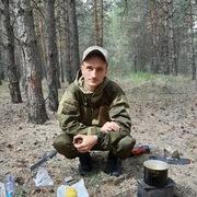 Многоликий, 20, г.Рудный