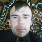саша 29 Бердянск