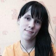 Лесик, 29, г.Томск