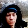 Дмитрий, 26, г.Стаханов