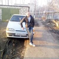 ЭДУАРД, 32 года, Рак, Ижевск