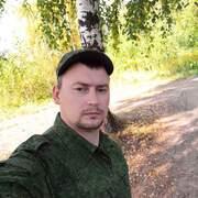Максим 31 Нижний Новгород